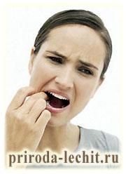 профилактика развития кариеса зубов. Передается ли кариес через поцелуй?