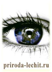 Тренировка глазных мышц, снятие усталости глаз.